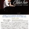 エルダー・トリオ 来日情報 ELDAR TRIO @Cotton Club Tokyoの画像