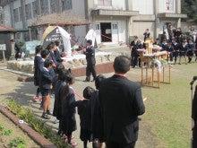 枕崎市立金山小学校 閉校記念式...