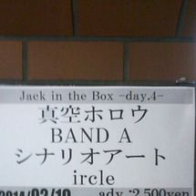 Jack in th…
