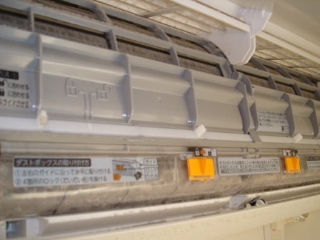 東芝 エアコン クリーニング