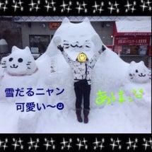 北海道に行って来まし…