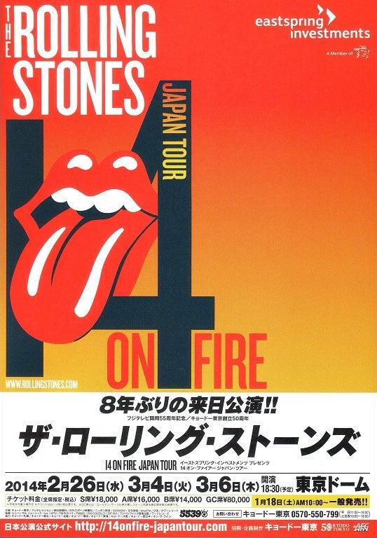 Stones Japan
