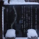 八戸せんべい汁研究所10周年&B-1グランプリin豊川・東北3団体入賞おめでとう&忘年会④の記事より