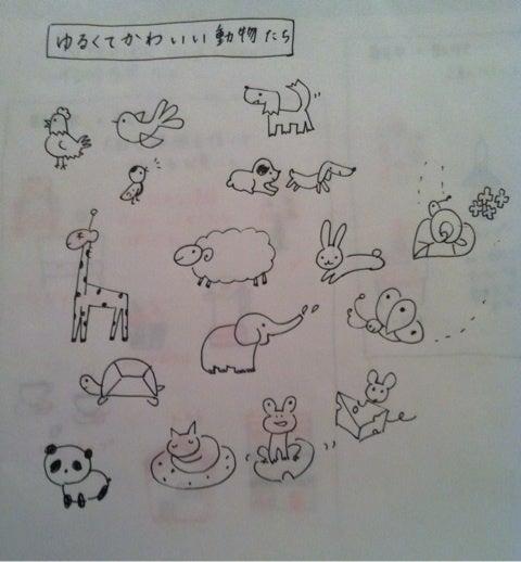 ボールペンイラストゆるくて可愛い動物達 Juju の日記帳