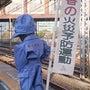 JR浜松町駅の守護神