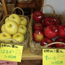 りんご~☆