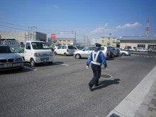駐車場警備