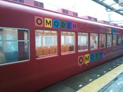 おもちゃ電車