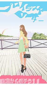 恋するイラストレーション/イラストレーターAkihisaSawada 雑誌・書籍・広告イラスト・デザイン。アメブロヘッダー、スキン制作