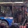 ▼唸声中国写真/貴州省で公共バスが炎上、4か月の乳児含む6名死亡、35名負傷の画像