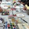 デイサービスのはがき絵教室・・・・・No.229の画像
