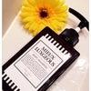 オーガニックエキスの優しい香りとしっかり保湿❤「ミューラグジャスのボディーシャンプー」☆の画像
