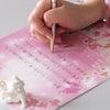新月の願いが叶う!ピンクの紙夢実現術3つのお約束!の画像