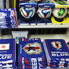 日本代表商品★入荷!!の画像