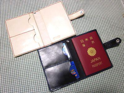 ペアパスポートケース