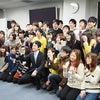 『仙台で学生達の活動報告会に参加』の画像