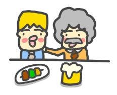 50 歓迎 会 イラスト D イラストレーション