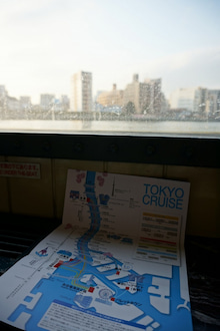 浅草水上バス