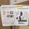*昨日のイベント*福岡市南区よもぎ蒸し☆温活・痩身・リンパ・フェイシャルエステのファレノの画像