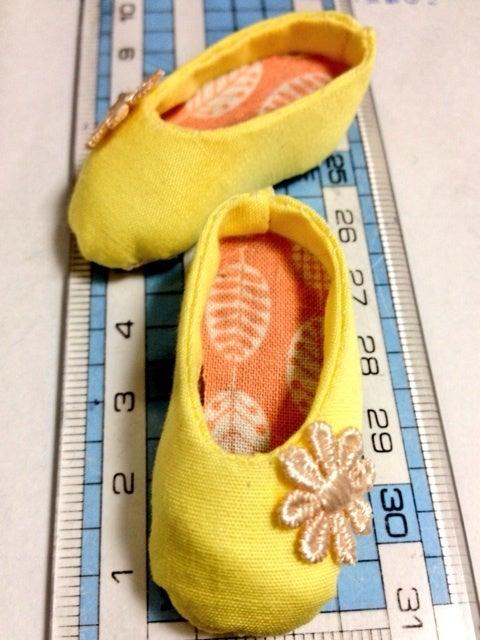 幼SD靴の作り方