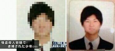 事件 女子 犯人 三重 県 中学 三重県朝日町の女子中学生強盗殺人事件で、被害者の女子中学生はなぜ本数のかなり