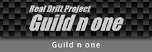 タナカエンジニアリング ~ 田中裕司 夢への道のり ~-スポンサーバナー 29_Guild n one