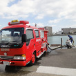 徳島市消防団 昭和分…