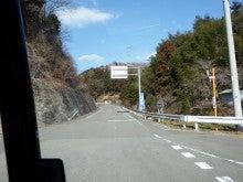 かっきーのブログ~都道府県バスの旅徳島県バスの旅その3(後編)~徳島県北部の総仕上げ