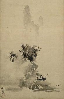 山水図(破墨山水図)雪舟