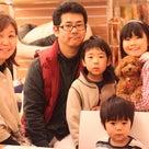 ご家族紹介♪の記事より