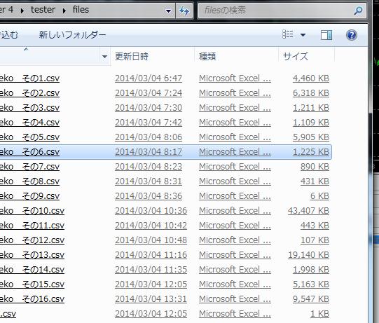 仮想取引でcsvファイル作成