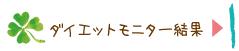 高円寺 ペパーミント