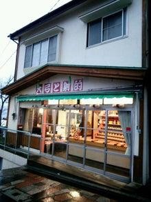 https://stat.ameba.jp/user_images/20140306/07/maichihciam549/17/e4/j/t02200293_0800106712866513219.jpg