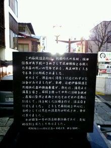 https://stat.ameba.jp/user_images/20140306/07/maichihciam549/c7/01/j/t02200293_0800106712866513420.jpg