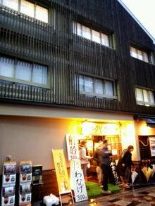 https://stat.ameba.jp/user_images/20140306/07/maichihciam549/fa/67/j/t02200293_0800106712866513216.jpg