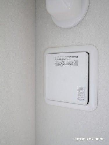 マンションの換気口フィルターの交換 ステキMy Home
