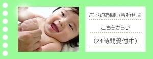岐阜 ベビーマッサージ2