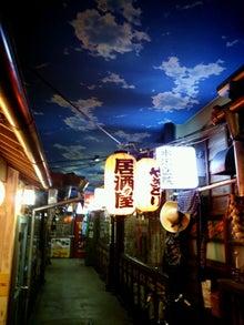 https://stat.ameba.jp/user_images/20140307/07/maichihciam549/c2/90/j/t02200293_0800106712867471286.jpg