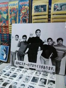 https://stat.ameba.jp/user_images/20140307/09/maichihciam549/bd/75/j/t02200293_0800106712867533091.jpg