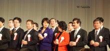 衆議院議員 竹下亘 公式ブログ平成研究会セミナー開催