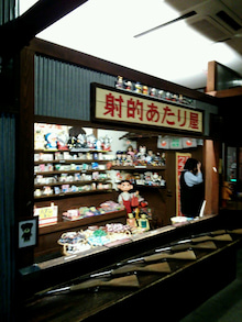 https://stat.ameba.jp/user_images/20140308/06/maichihciam549/48/94/j/t02200293_0800106712868414367.jpg