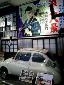 https://stat.ameba.jp/user_images/20140308/06/maichihciam549/6f/86/j/t02200293_0800106712868414365.jpg