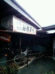 https://stat.ameba.jp/user_images/20140308/06/maichihciam549/7e/83/j/t02200293_0800106712868414608.jpg