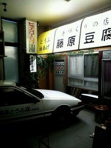 https://stat.ameba.jp/user_images/20140308/06/maichihciam549/e1/58/j/t02200293_0800106712868414610.jpg