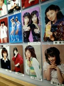 https://stat.ameba.jp/user_images/20140308/06/maichihciam549/ef/0e/j/t02200293_0800106712868414370.jpg