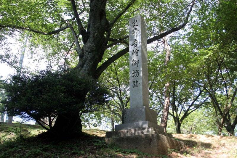 吉崎御坊/04 石碑