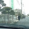 間違い電話を装った悪戯電話は、山口県の創価学会員と判明する! /半年ぶりに就職出来ました!の画像