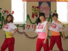 EIP_20131207_02.JPG