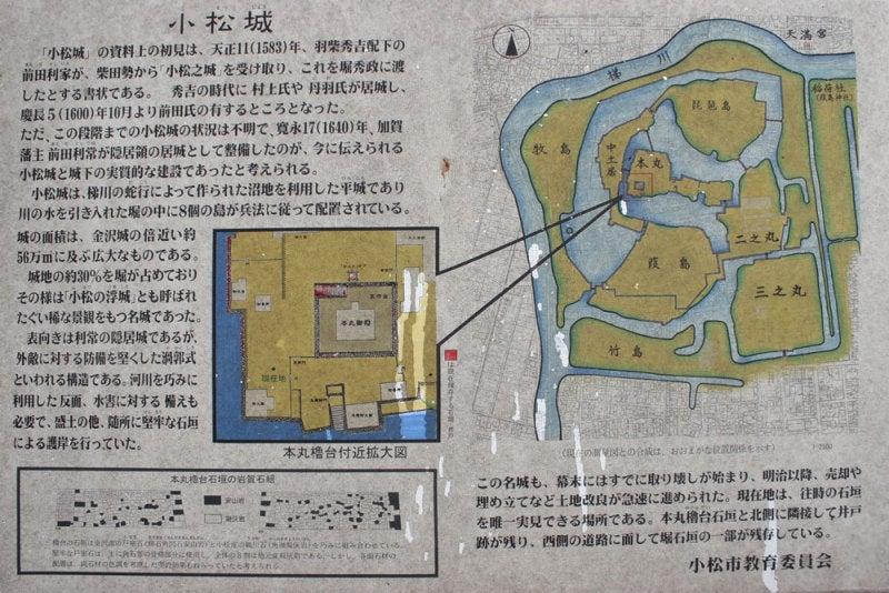 小松城/03図