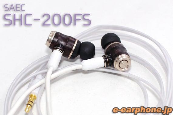 HA-FX850リケーブル